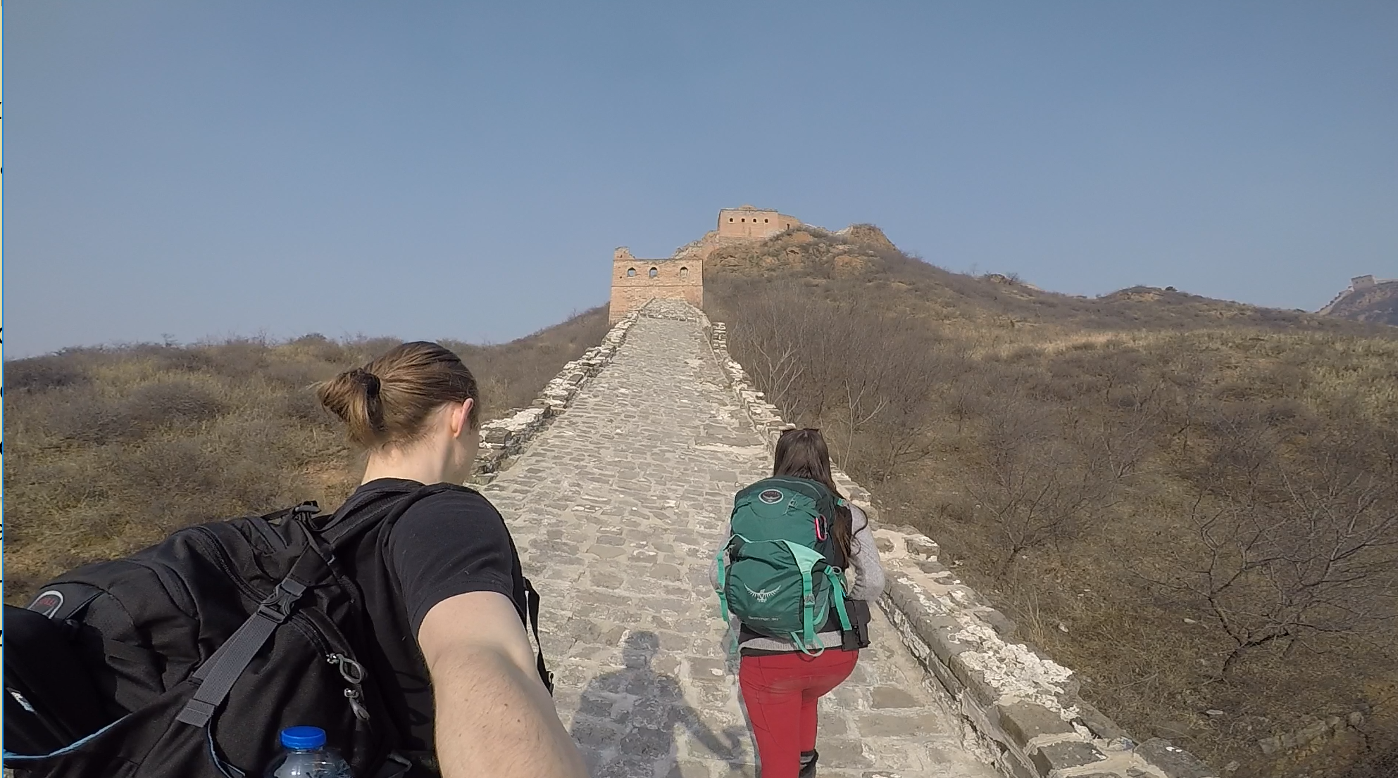 Great Wall of China Hike 13.PNG